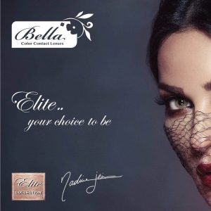Bella Elite Al Waleed Optics 300x300 - Bella Elite