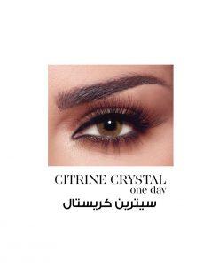 Bella One Day Citrine Crystal Al Waleed Optics 2 247x296 - Bella One Day Citrine Crystal