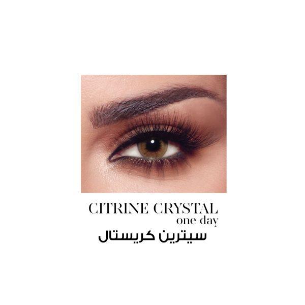 Bella One Day Citrine Crystal Al Waleed Optics 2 600x600 - Bella One Day Lenses