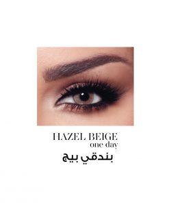 Bella One Day Hazel Beige Al Waleed Optics 2 247x296 - Bella One Day Hazel Beige
