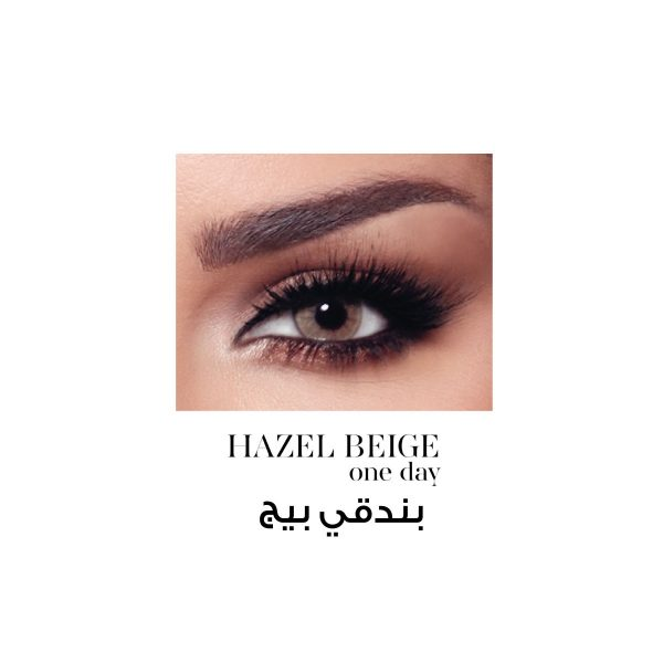 Bella One Day Hazel Beige Al Waleed Optics 2 600x600 - Bella One Day Lenses