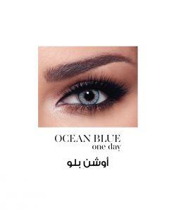Bella One Day Ocean Blue Al Waleed Optics 2 247x296 - Bella One Day Ocean Blue