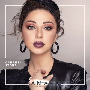 Amara Caramel Stone Al Waleed Optics 300x300 - Amara Caramel Stone