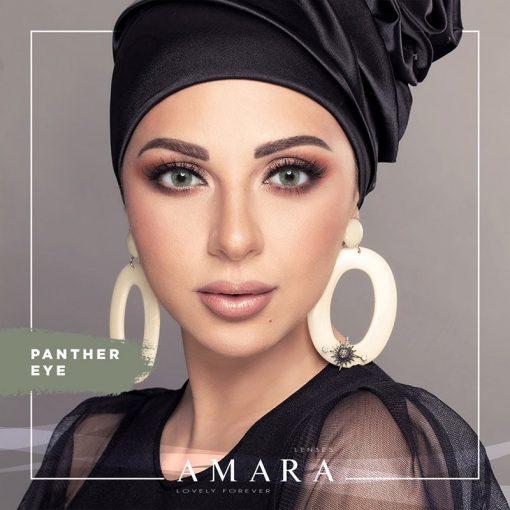 Amara Panther Eye Al Waleed Optics 510x510 - Amara Contact Lenses