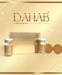Dahab Gold Monthly Alwaleed Optics 247x296 - Dahab Caramel