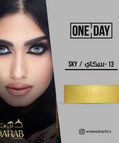 13 sky 247x296 - Dahab One Day Sky
