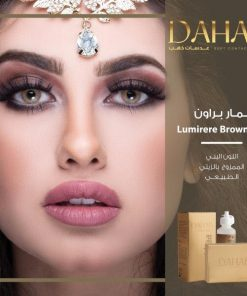 17 lumiere brown 1 247x296 - Dahab One Day Lumirere Brown