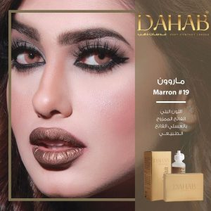 Dahab One Day Maroon contact lenses