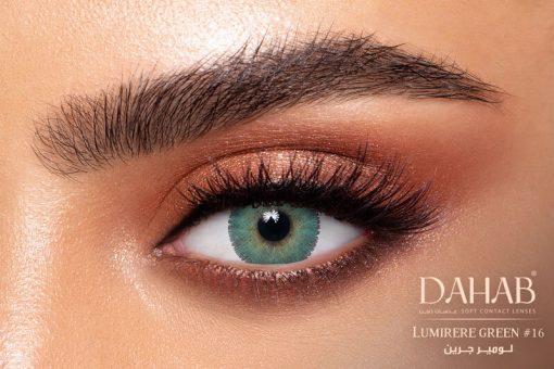 Dahab Gold One Day Lumirere Green Al Waleed Optics 2 510x340 - Dahab One Day Lumirere Green