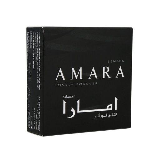 Amara Al Waleed Optics 510x510 - Amara Steel Gray