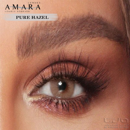 Amara Pure Hazel Alwaleed Optics 510x510 - Amara Pure Hazel
